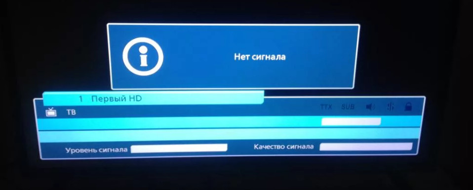 https://prosmartv.ru/wp-content/uploads/2018/12/2018-12-09_231304.jpg